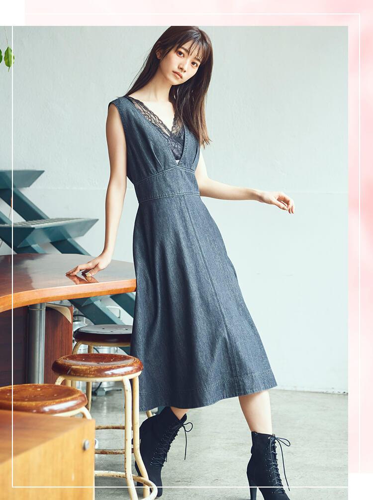 New Ladylike Style