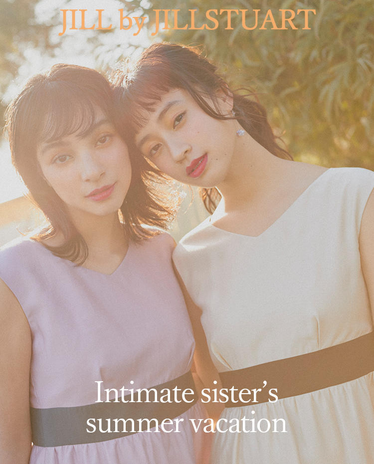 Intimate sister's summer vacation
