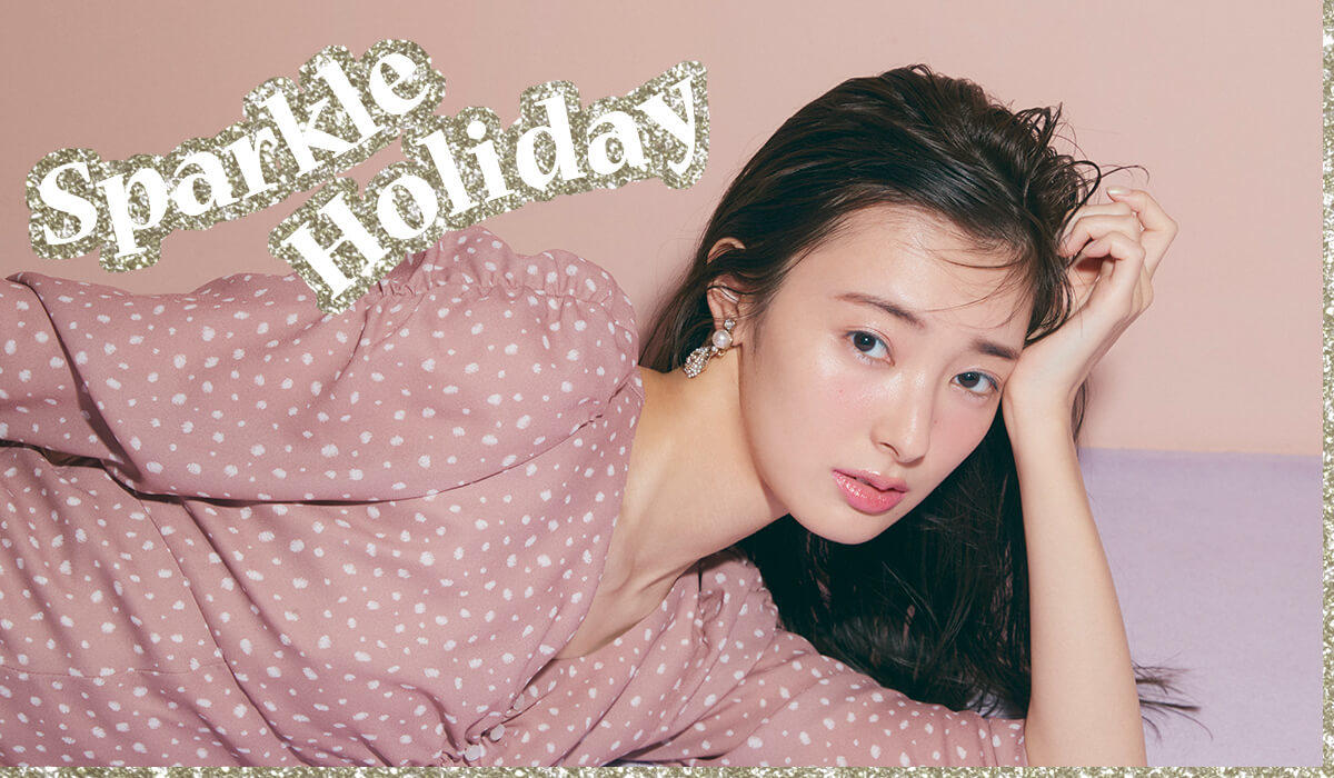 Sparkle Holiday